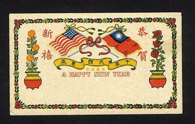 CHINESE NEW YEAR Card with China Nationalist FLAG American Stars Stripes 1920's