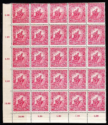 HUNGARY 1916 War Charity Stamps 10+2f rose- MNH block of 25 -  (309)