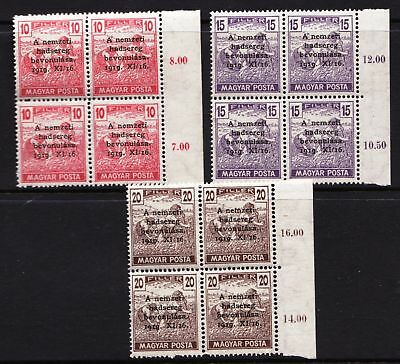 HUNGARY 1919 National Army Overprints - Three MNH blocks of 4 - signed - (43)