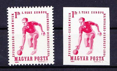 Hungary 1964 European Bowling Championships - MNH perf & Imperf value  - (749)