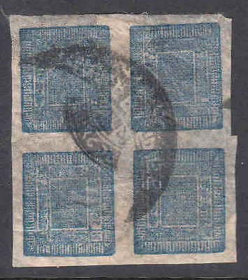 NEPAL 13 BLOCK 4 TELEGRAPH CANCEL $240 SCV FOR 4 SINGLES 99c NO RESERVE