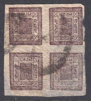 NEPAL 14 BLOCK 4 TELEGRAPH CANCEL $240 SCV FOR 4 SINGLES 99c NO RESERVE