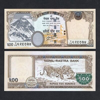 2013 Nepal 5-500 Rupees 2012 UNC**New