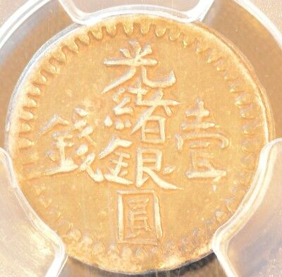 RARE 1891 China SINKIANG One miscals (mace) Silver Coin PCGS Y-16 L&M-682 XF 40