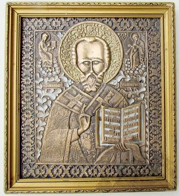 RARE VERY LARGE ANTIQUE 19th CENTURY RUSSIAN BRONZE ICON of ST.NICHOLAS 10 by 9""