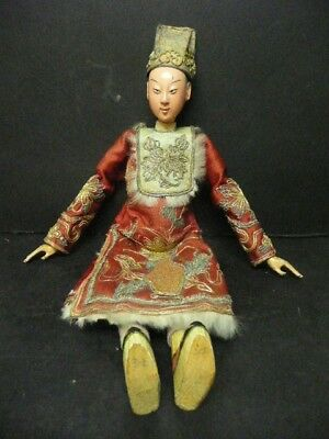 Vintage Chinese Male Doll  Signed To Back Neck.12 Inch Tall.
