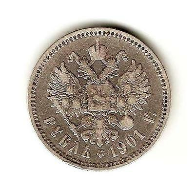 1901 (ФЗ) RUSSIA Imperial SILVER Coin 1 ROUBLE, KM# 59.3