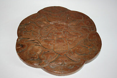 Old Chinese Wooden Carved Dragon Chair Piece