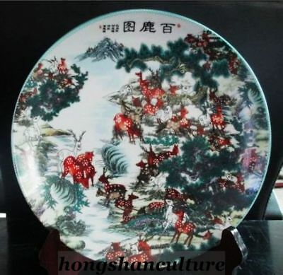 DELICATE CHINESE FLOWER PAINTING COLOR PORCELAIN PLATE (THE DEER CHART) zrf