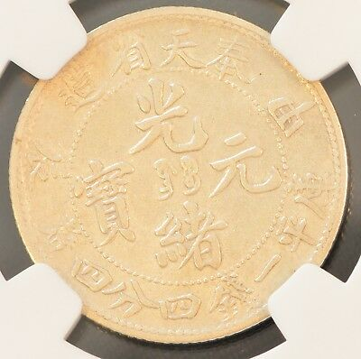 1904 China Fengtien Silver 20 Cent Dragon Coin NGC L&M-485 VF Details