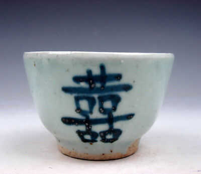 Antique Blue&White Porcelain Double Happiness Hand Painted Cup #10271715