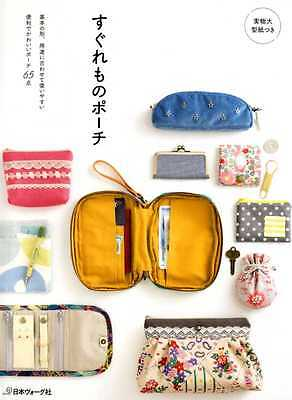 Brilliant Pouches 65 - Japanese Craft Book