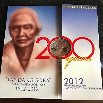 PHILIPPINES 2012 7-COIN BRILLIANT UNCIRCULATED COIN SET, 1 CENT to 10 PISO
