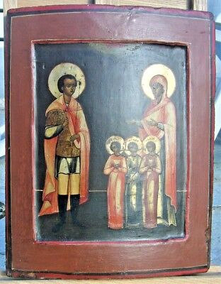ANTIQUE RUSSIAN ORTHODOX ICON HAND PAINTED ST CHRISTOPHER & ST SOPHIA 18th c.