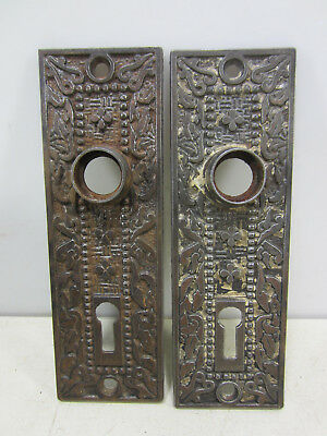 2 Antique M.W. Co. Eastlake Style Heavy Steel Door Backplates #2