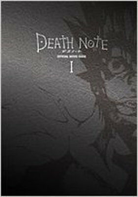 DEATH NOTE Art Book   DEATH NOTE OFFICIAL MOVIE GUIDE