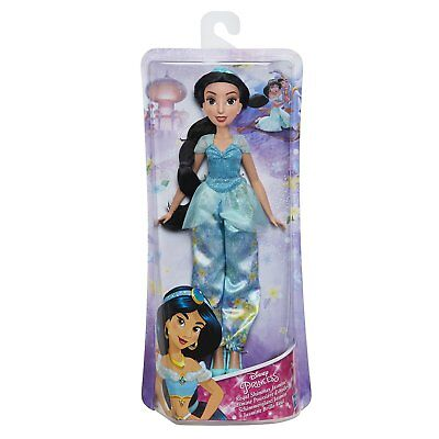Disney Princess Royal Shimmer Pocahontas Doll *BRAND NEW*