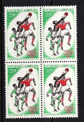 Gabon 1965 First African Games - Football - MNH Block of 4 - (260)