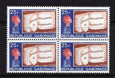 Gabon 1968 Literacy Day - MNH block of 4 - Cat £5.60 - (278)