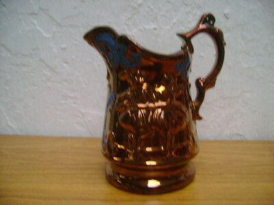 Vintage Copper Lustre Jug With A Dancing Couple And Blue Trim