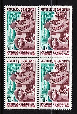 Gabon 1967 World Fair, Montreal -  MNH Block of 4 - (272)