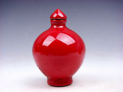 Antique Monochrome Ox-Bood Red Glazed Porcelain Snuff Bottle #12241721