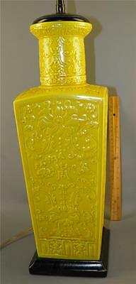 Hollywood Regency Asian Motif Glazed Pottery Yellow Banquet Tall Table Lamp
