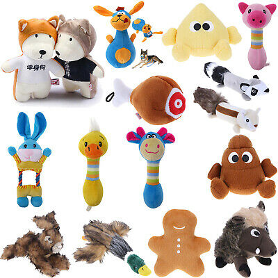 Funny Pet Puppy Chew Animal Shaped Squeaker Squeaky Plush Sound Toy For Dog Toys
