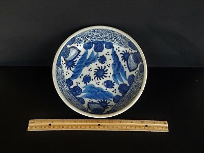 "Spellbinding Antique Vintage Japanese Blue and White Bowl with Fish 8.5"" No Mark"