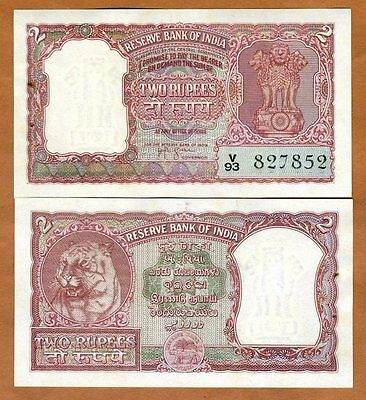 India, 2 Rupees, ND (1957-1962), P-29b, First Series, UNC > Tiger Head