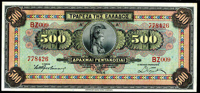 GREECE   500   DRACHMAI  1932 Serie BZ  P 102  Uncirculated