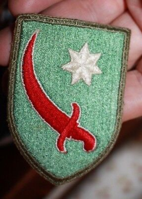 WWII Original US Army Shoulder Patch persian gulf service command