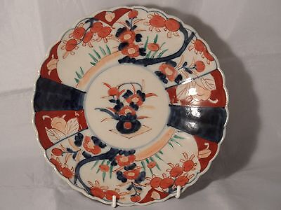 Antique Japanese Imari Hand Painted Floral Pattern Pottery Curved? Bowl 21.5cm