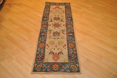 6 ft. long hall runner handmade hand knotted beige, blue, red Persian design rug