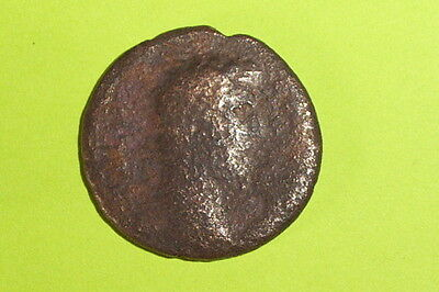 HUGE & RARE Ancient ROMAN COIN pannonia AELIUS 136 AD-138 AD ae as old scarce