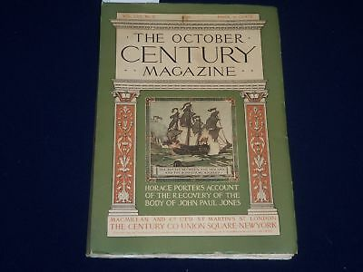 1905 October The Century Magazine - Maxfield Parrish & A. B. Frost - Sp 2590