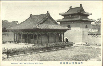 Shenyang Mukden China c1910 Postcard chn EXC COND Lateral Face Mausoleum