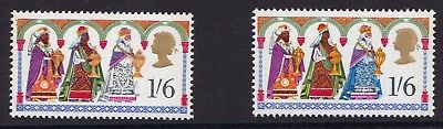 * 1969 U/M CHRISTMAS STAMP 1/6d MISSING NEW BLUE SG814e CAT £140 + NORMAL ISSUE