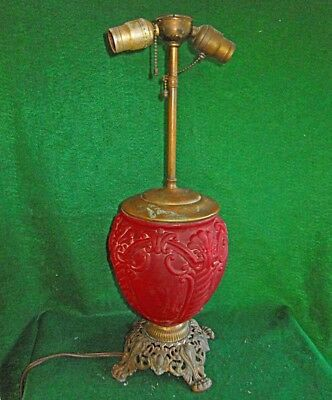 Antique Lamp Frosted Red Glass Urn Paws Cast Iron Base  Shell Scroll Acorn Pull