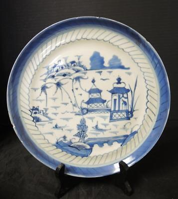 """Antique Chinese Export Canton 10"""" Plate  #2"""