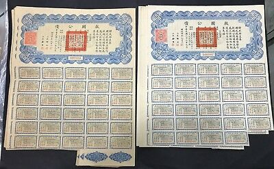 50 pcs of China 1937 Liberty Bond $5 Uncancelled with coupons