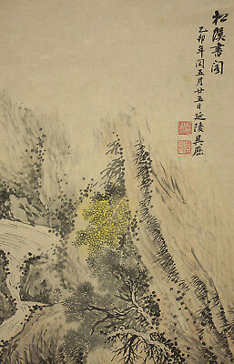 """CHINESE BIG HANGING SCROLL """"River and Remote House Landscape""""  @u621"""