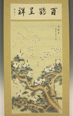 """CHINESE BIG HANGING SCROLL """"Pine Tree and Hundred of Cranes""""  @u625"""