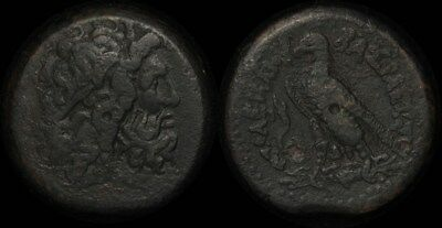 ANCIENT GREEK Ptolemaic Kingdom of Egypt, Ptolemy IV 221-204BC AE40. S-7841