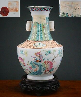 FINE Antique Chinese Porcelain Famille Rose Phoenix Vase with Seal TONGZHI 19thC