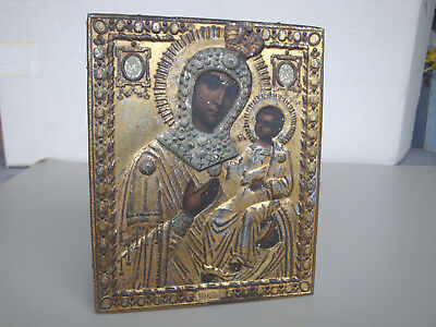 Antique Russian Icon ~ Virgin Mary and Baby Jesus ~ 19th Century  Gold Tone 1896
