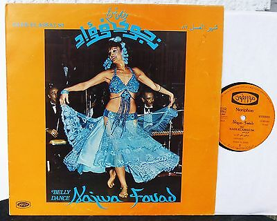 NAJWA FOUAD – Belly Dance Sahr El Assal '83 LP  Mohamed Abdal Wahab   Sultan