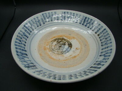 Chinese Ming Dynasty (1368-1644 AD) large blue white plate  r3613