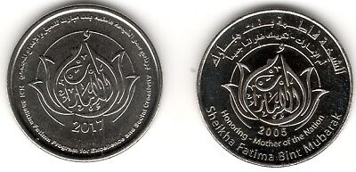 United Arab Emirates 2006 & 2017 Mother of the Nation UNC Dirham Commemorative