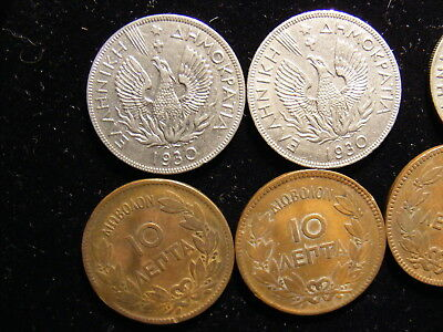 Greek Old Coins - 10 Coins and 9 are different - Newest 1930 - Oldest 1869